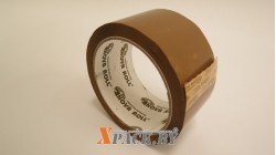 Лента упаковочная 48мм х 66м (40мкм) коричневый