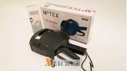 Этикет-пистолет двухстрочный Motex MX-2616 NEW