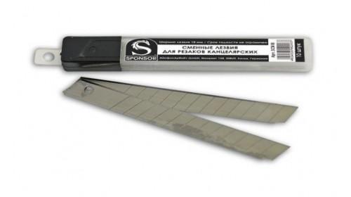 Лезвия к канцелярскому ножу Sponsor (9 мм)