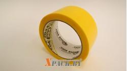 Лента упаковочная цветная 48мм х66м (желтый)